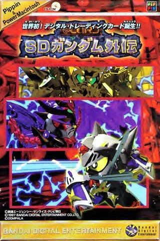 @Card SD Gundam Gaiden