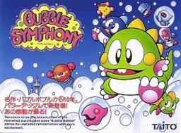Bubble Symphony