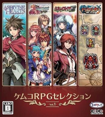 Kemco RPG Selection Vol. 1
