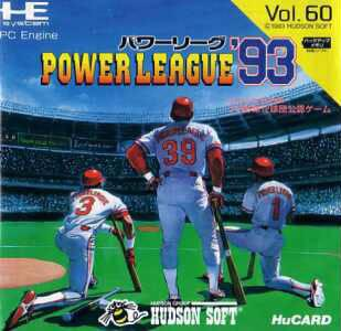 Power League '93
