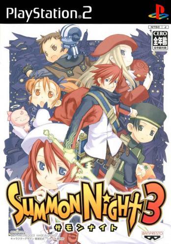 Summon Night 3
