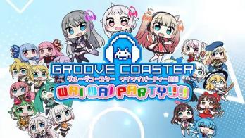 Groove Coaster: Wai Wai Party!!!!
