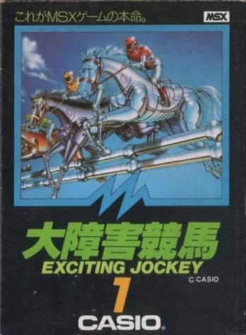Daishougai Keiba: Exciting Jockey