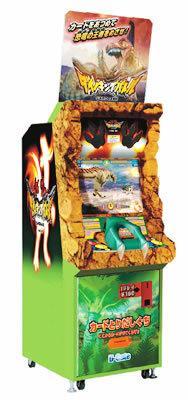Dino King Battle (Card Game)