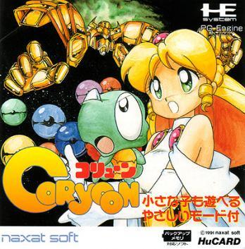 Coryoon
