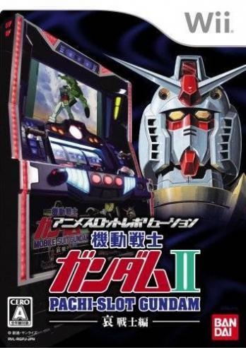 Anime Slot Revolution: Pachi-Slot Kidou Senshi Gundam II - Ai Senshi Hen