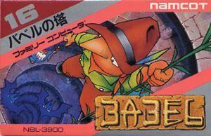 Babel no Tou