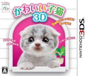 Kawaii Koneko 3D