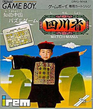 Shisen-shou: Match-Mania