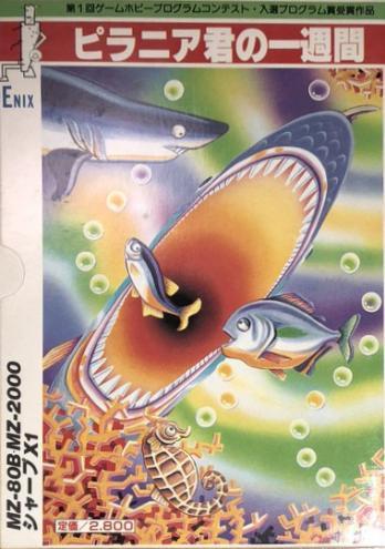 Piranha-kun no Isshuukan