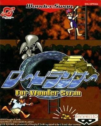 Lode Runner for WonderSwan