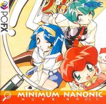 Minimum Nanonic