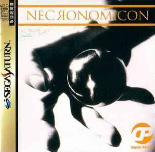 Digital Pinball: Necronomicon