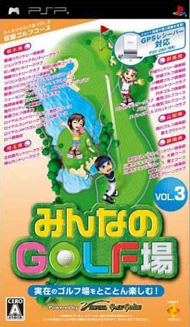 Minna no Golf Jou Vol. 3