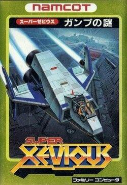 Super Xevious: GAMP no Nazou