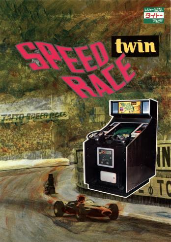 Speed Race Twin