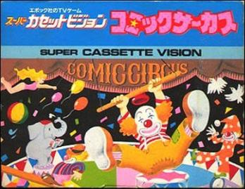 Comic Circus