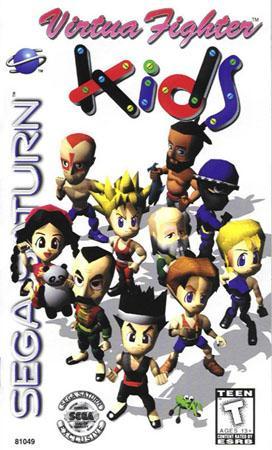 Virtua Fighter Kids game