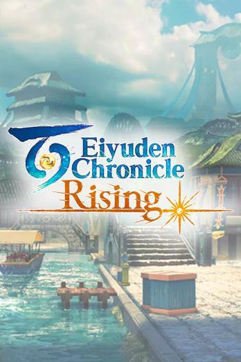 Eiyuden Chronicle: Rising