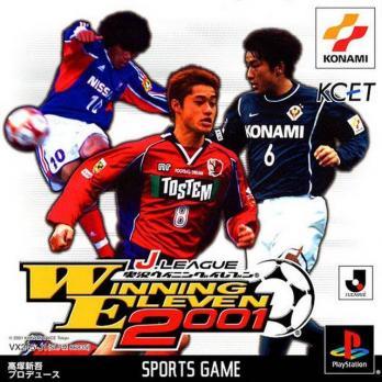 J.League Jikkyō Winning Eleven 2001