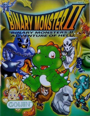 Binary Monster II: Adventure of Hell