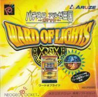 Pachi-Slot Aruze Ōkoku Pocket: Ward of Lights