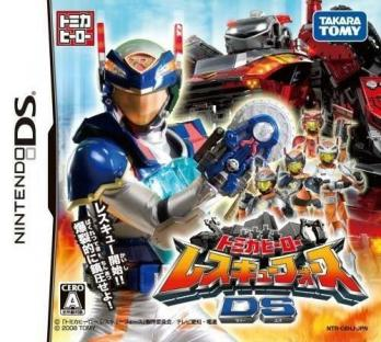 Tomica Hero Rescue Force DS