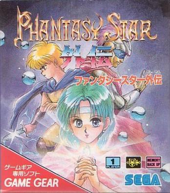 Phantasy Star Gaiden