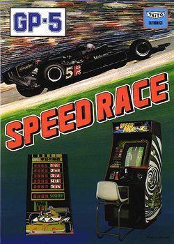 Speed Race GP-5
