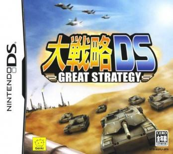 Daisenryaku DS