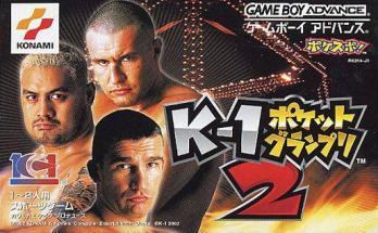 K-1 Pocket Grand Prix 2