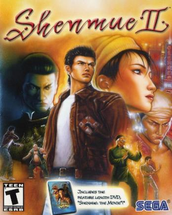 Shenmue II game