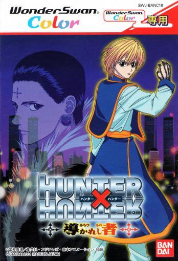 Hunter X Hunter: Michikareshi Mono