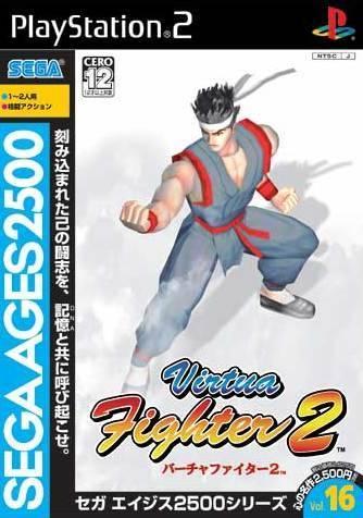 SEGA AGES 2500 Vol.16: Virtua Fighter 2