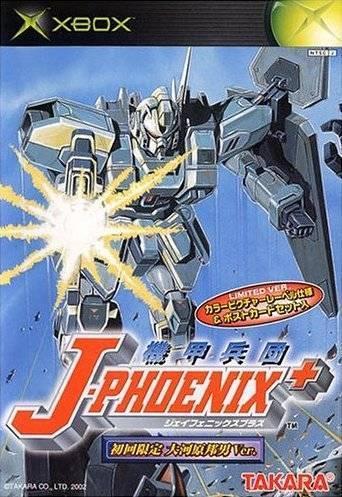 Kikou Heidan J-Phoenix +
