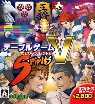 Table Game Spirits V