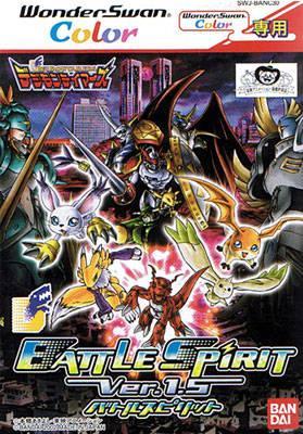 Digimon Tamers: Battle Spirit Ver 1.5