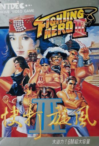 Fighting Hero III