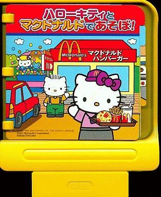 Hello Kitty to McDonald de Asobo!