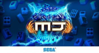 SegaNet Mahjong: MJ