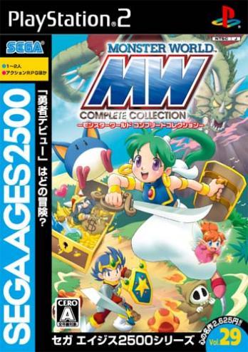 SEGA AGES 2500 Vol.29: Monster World Complete Collection