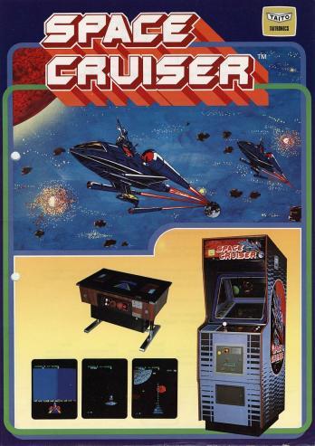 Space Cruiser game