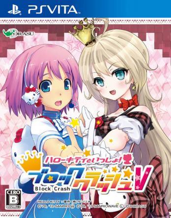 Hello Kitty to Issho: Block Crash V