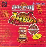 Pachi-Slot Aruze Ōkoku Pocket: Azteca