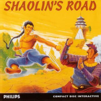 Shaolin's Road