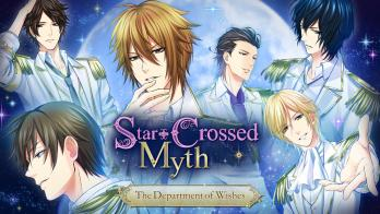 Star-Crossed Myth: Department of Wishes