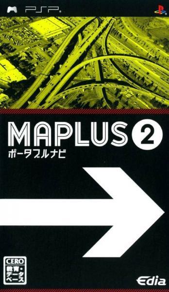 Maplus: Portable Navi 2