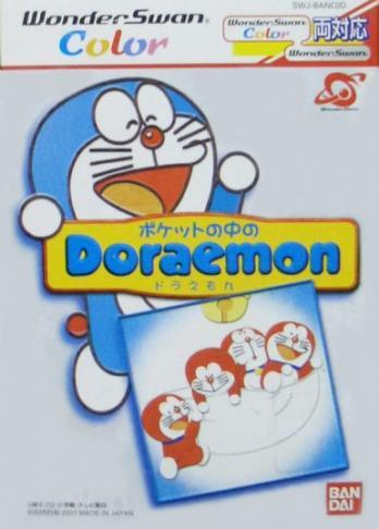Pocket no Chuu no Doraemon