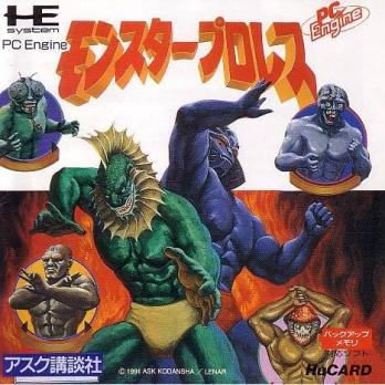 Monster Pro Wrestling