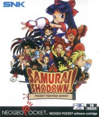 Samurai Shodown!